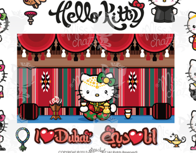 Hello Kitty UAE: Dubai