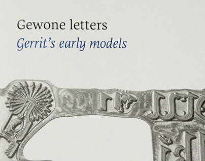 FF Dora In-Use: Gewone letters – Gerrits early models