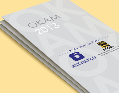 corporate leaflet - OKAM