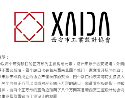 XI'AN Idustrial Design Association