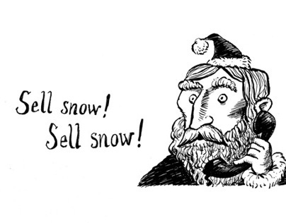 Sanlam iTrade | Sell Snow