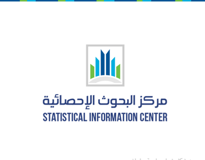 Statistical Information Center - logo