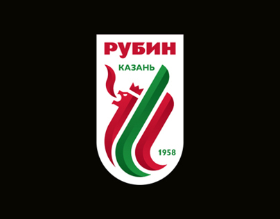 Rubin football club rebranding