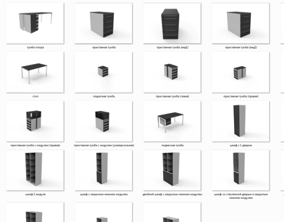 Catalog of Office Furniture