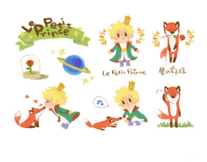 The little prince and fox