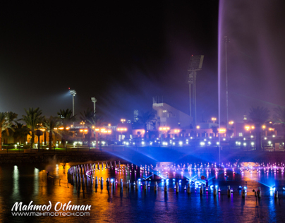 King Abdullah Park Fountain