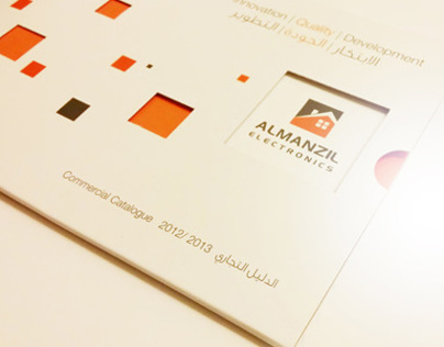 Almanzil Electronics Corporate Catalog