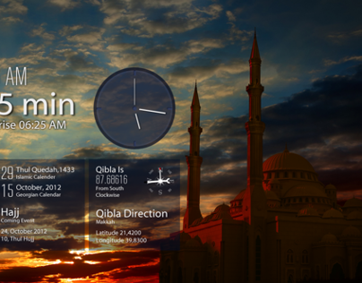 Salah Explorer Windows8 App