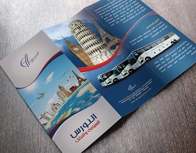 Alnawras Brochure