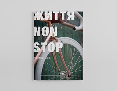 Non-stop | magazine #47