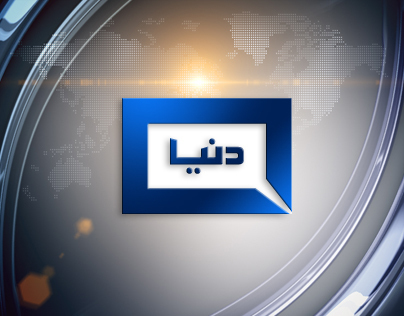 Dunya News On Air Graphics 2010