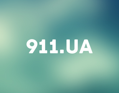 911 - The Frst Social Network of Mutual Help