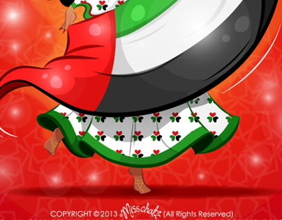 UAE National Day & EXPO 2020