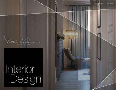 Site for interior designer