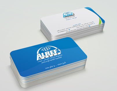 Alrefi Group branding