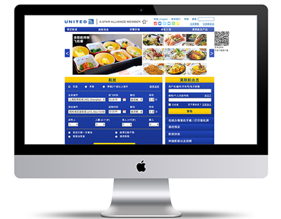 United China's Home Page Re-design
