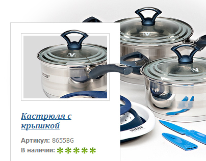 Kitchenware e-shop MetalPosuda