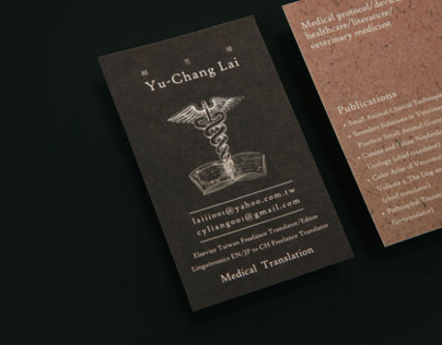 Freelance Medical Translation,Business Card