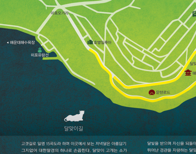 Dalmaji-gil Map, Busan, Korea