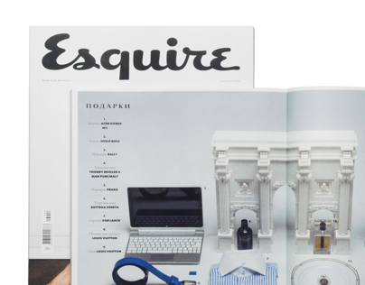 Esquire Russia. Gifts. Issue 94