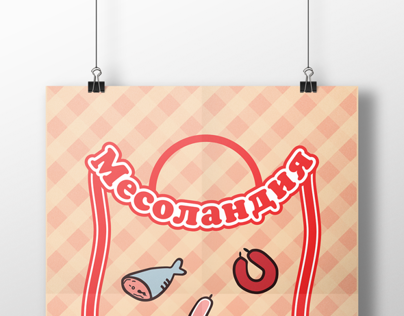 Posters for butchers shop