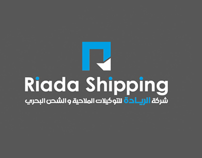 RIADA Shipping & Logistics