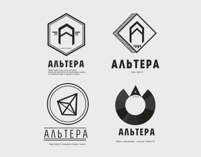 Altera Group: logos