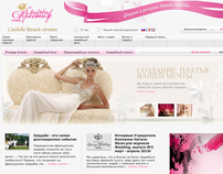 Prestige Wedding. Web design.