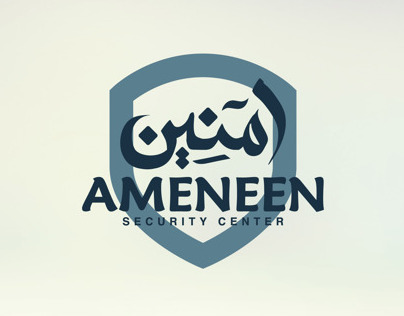 Ameneen Security Center