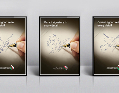 National Bank of Oman Posters