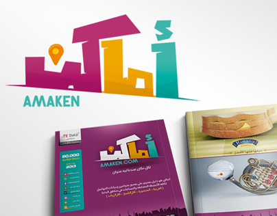 Amaken , Online and Printed Guide