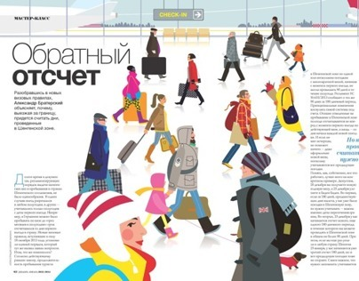 Illustration for Business Traveller magazine