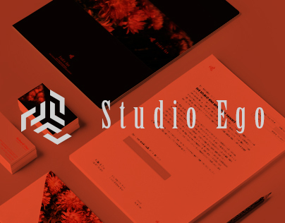 Studio Ego Branding Project