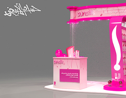 Sunsilk Booth 2 Options
