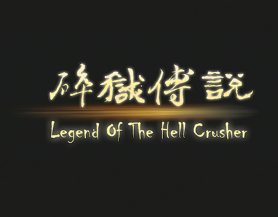 Legend Of the Hell Crusher