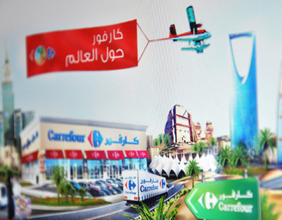Carrefour Saudi 2013: Feeling Fresh