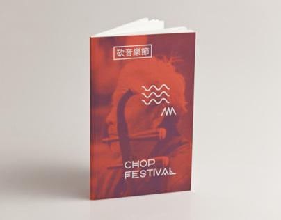 Chop Festival 2013 | Catalogue
