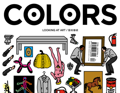 COLORS 87: Looking at Art