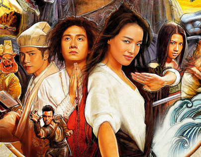 JOURNEY TO THE WEST for Magnolia Pictures