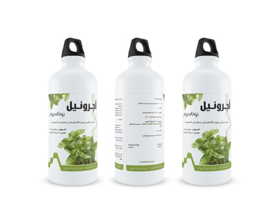 Agronil™ Fertilizer Bottle layout