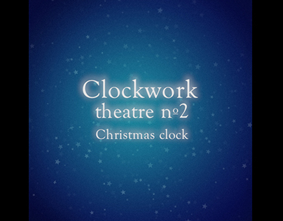 Clockwork theatre nº 2: Christmas clock