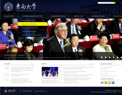 Website of Southeast University