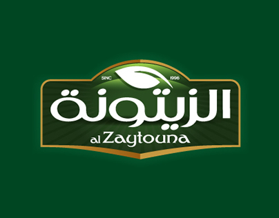 alZaytouna