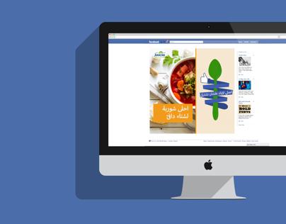 Juhayna Facebook App