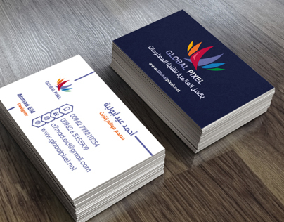 Global Pixel Business Card