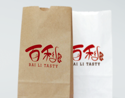 Bai Li Hawker Stall Logo Design