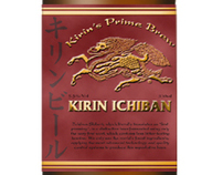 Kirin Beer Bottle Redesign