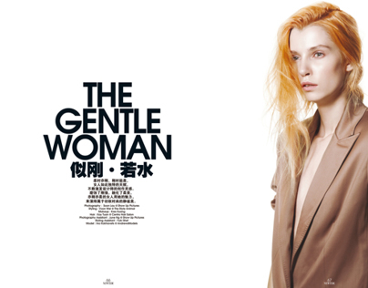 The Gentlewoman - Newtide July 2013