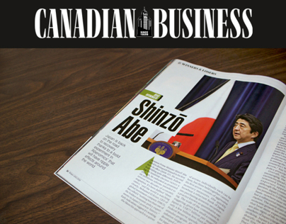 Canadian Business Magazine Design