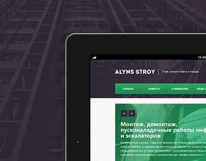 Corporate Design for Alyns Stroy